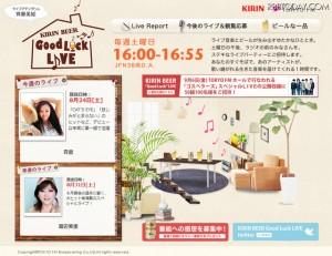 TokyoFM ラジオ収録LIVE ANRI