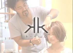 美容室 K-Two